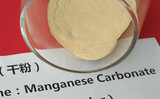 Feed Elements Manganese Salt In Fertilizer For Animal / Plants Ingredients